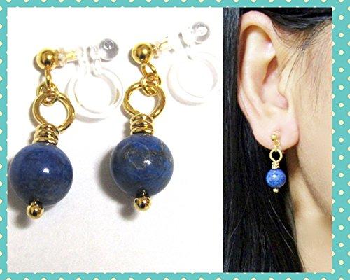 Gold Wire Minimalist Lapis Lazuli Gemstone Long Boho Invisible Dangle Wedding Bridal Clip on earrings, Non Pierced earrings, clip-ons