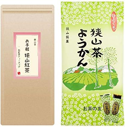 mita お手軽狭山紅茶 ~ 和紅茶ティーバッグ ~ ( 3g×15個入 ) + 狭山茶ようかん ( 一口ようかん )