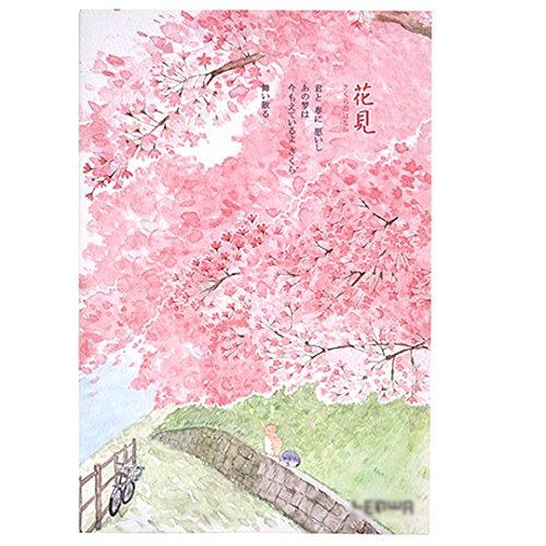 Japanese Style Cherry Blossom Printing Artist Painter Sketch Book Blank Paper Notebook Diary Book -