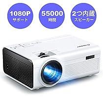 Crosstour プロジェクター 小型 LED 1080P対応 コントラスト比2000:...