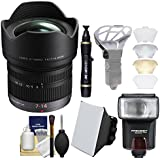 Panasonic Lumix G X Vario 7-14mm f/4.0 ASPH. Zoom Lens with Flash + Soft Box + Diffuser + Kit for G6, G7, GF7, GH3, GH4, GM1, GM5, GX7, GX8 Camera