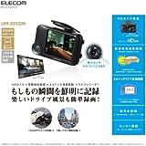 エレコム ディスプレイ搭載 ドライブレコーダーELECOM LVR-SD120H
