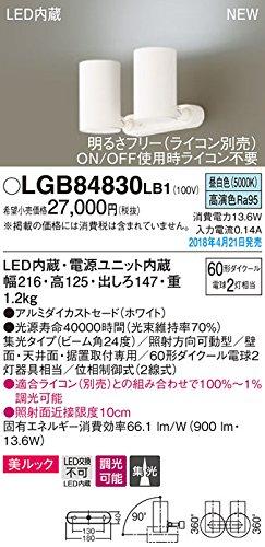 パナソニック照明器具(Panasonic) Everleds LED照射方向可動型スポットライト (要電気工事) LGB84830LB1 (集光タイプライコン対応美ルック昼白色) B079QFJYCS 10930