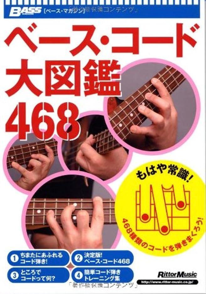 ピッチャーレーダー残るギター上達100の裏ワザ 知ってトクする効果的な練習法&ヒント集