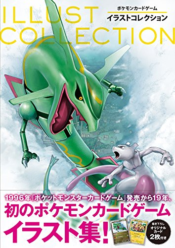 Pokemon Card Game Collection of Illustrations