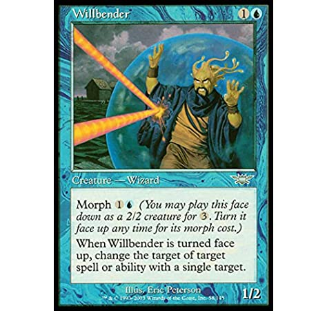 MTG Urza/'s Saga Rewind Magic Card