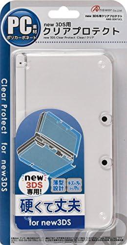 new 3DS用 クリアプロテクト クリア