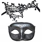 IDOXE Wonderful Mask for Couples Masquerade Ball Goddess Venetian (Half Face Set)