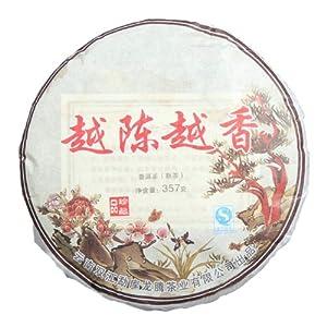 More Aged, More Fragrant Ripe Pu'er Tea Cake Large Leafed Pu Erh Pu-erh Tea 357g