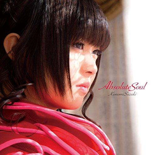 鈴木このみ / Absolute Soul[初回限定盤-blade-] TVアニメ「アブソリュート・デュオ」オープニングテーマの商品画像