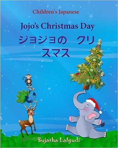 Children's Japanese: Jojo's Christmas day (Japanese Christmas book): Children's Picture book English-Japanese (Bilingual Edition) (Japanese ... picture books for children: Jojo Series)