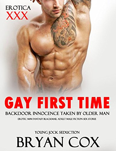 Gay first time sex story