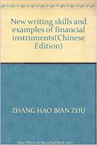 Essays on financial instruments