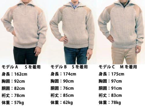 COMMANDO パーク・レンジャー ハーフジップ セーター KFH495 ライトグレー(LGW)