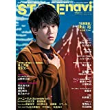 STAGE navi Vol.32