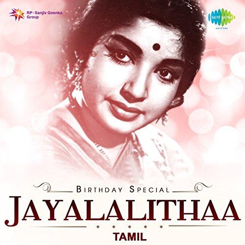 Raman thediya seethai hd video songs download lidiycost.