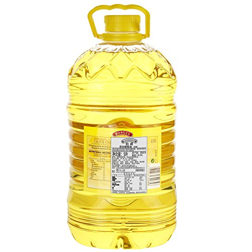 Borges-Olive-Oil-Extra-Light-Flavours-of-Olives-5L