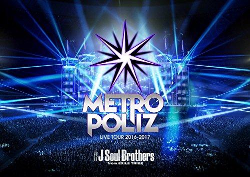 三代目 J Soul Brothers from EXILE TRIBE / 三代目 J Soul Brothers LIVE TOUR 2016-2017'METROPOLIZ' [通常版]の商品画像