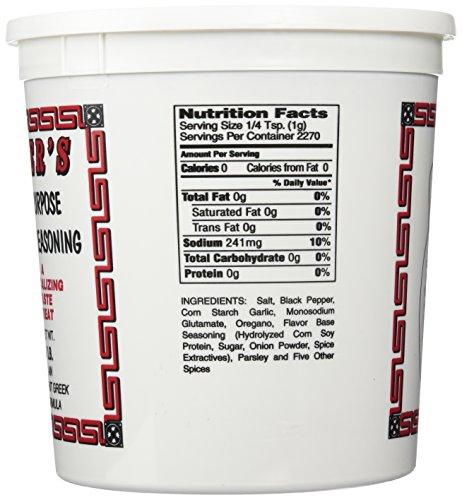 Cavender's All Purpose Greek Seasoning 5 lbs Tub by Cavender's (Image #4)
