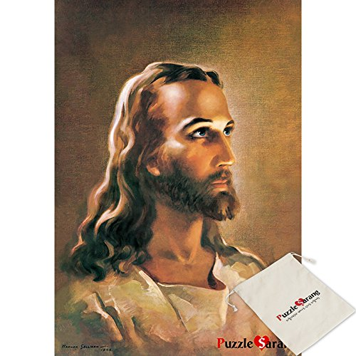 Puzzle Life Head Of Christ - Warner Sallman - 150 Piece Jigsaw Puzzle [Pouch Included] ()