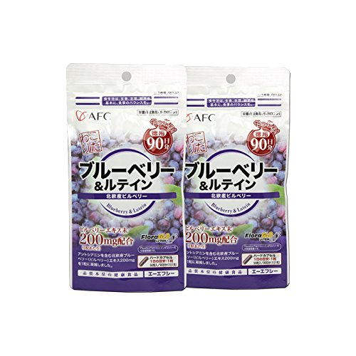 AFC Blueberry + lutein for 6 months (90 days series * 2 sets) by AFC
