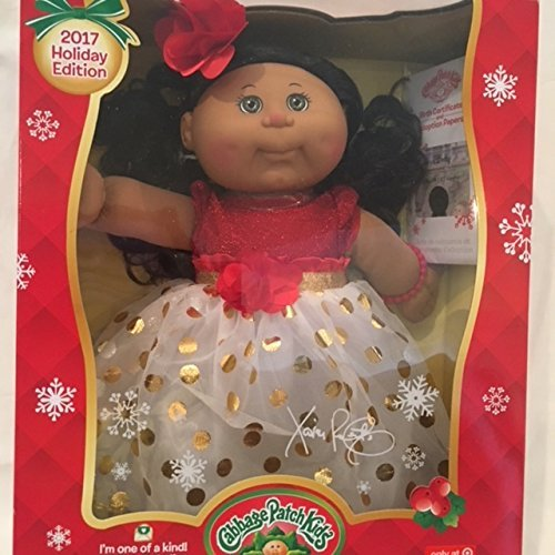 Cabbage Patch Kids 2017 Holiday Edition Cabbage Patch Doll Dark Hair and Brown - Vintage Cabbage Patch Dolls