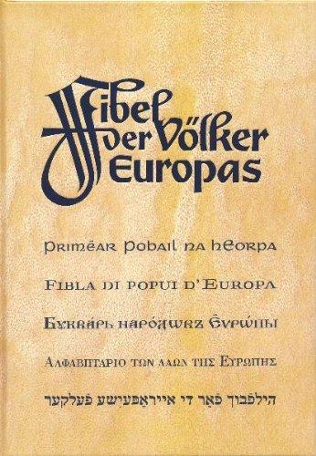 Fibel der Völker Europas - Band 1