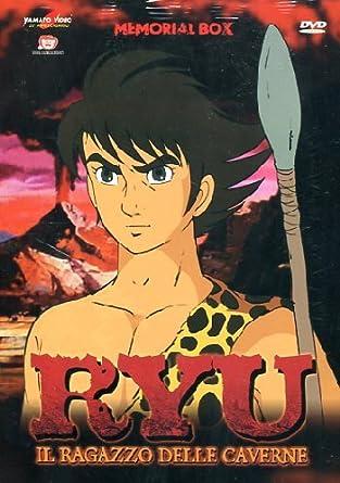 Amazon ryu il ragazzo delle caverne memorial box dvd