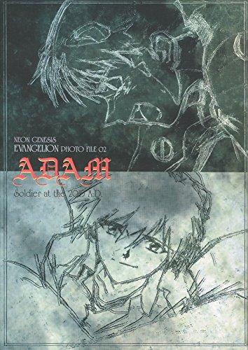 Neon Genesis Evangelion Artbook Photofile 02: Adam.