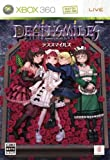 Death Smiles [First Print Limited Edition] [Japan Import]