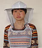 HLPB White Beekeeper Beekeeping Hat with Veil Mosquito Fly Head Net Face Protection