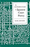 img - for An Introduction to Japanese Court Poetry book / textbook / text book