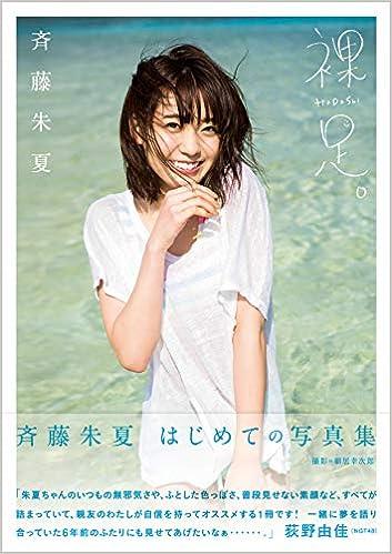 Amazon.co.jp 限定特典/生写真付...