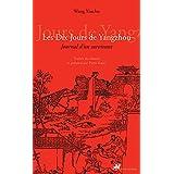 Les Dix Jours de Yangzhou: Journal d'un survivant (Famagouste) (French Edition)