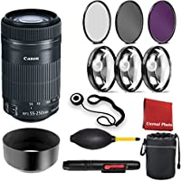 CanonEF-S 55-250mm f/4-5.6 IS STM Lens. With 3 Piece Filter Kit, Blower, Lens Hood, Lens Pen, Case, Cleaning Cloth, 3 Piece Macro Closeup Kit