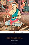 img - for I Keep Vigil of Rudra: The Vachanas book / textbook / text book