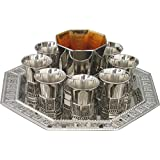 JUDAICA SALE LUXURIOUS Shabbat Kiddush Cup Wine Holy Cup SET FOR 8