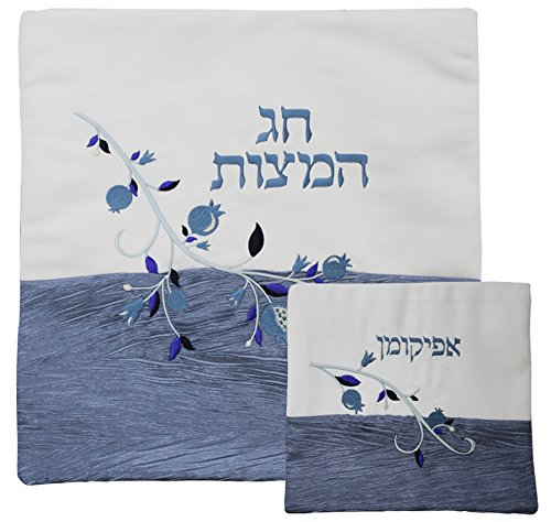 - Majestic Giftware RGPS102 Passover Polyester Matzah Cover Set with Afikomen Bag, 14 by 14-Inch/8 by 8-Inch