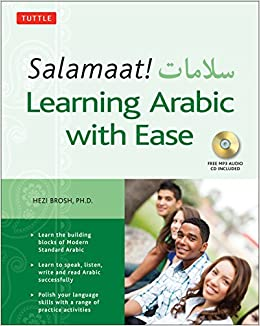 Salamaat! Learning Arabic with Ease: Learn the Building
