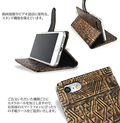 WHITENUTS Xperia XA2 H3133 ケース 手帳型 エジプトウォール シルバー TC-D0344191/MX