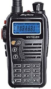 NSTIG-8R Dual Band (VHF/UHF) Amateur (Ham), Commercial Portable Two-Way Radio