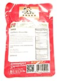 Wu Jiang Spicy Flavour Mustard Tuber 2.82 Oz