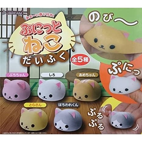 Kawaii Juguete aleatorio muñeco animal gato con cápsula J Dream Cat Squishy: Amazon.es: Juguetes y juegos