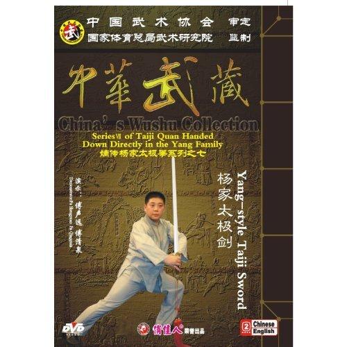 (Yang-style Taiji Sword (2 DVDs))