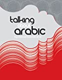 Talking about Arabic, Mourad Boutros, 0979554667