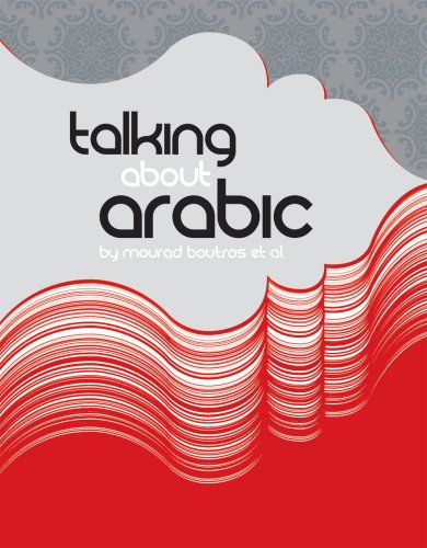 Dot Font Talking About Arabic