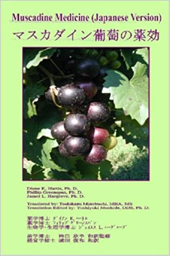 Muscadine Medicine (Japanese Version)