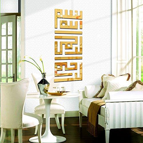 Funlife Bismillah Kufic Vertical Islamic Muslim Calligraphy