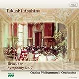 ブルックナー : 交響曲 第7番 ホ長調 WAB.107 (ハース版) (Bruckner : Symphony No.7 / Takashi Asahina | Osaka Philharmonic Orchestra) [Live]