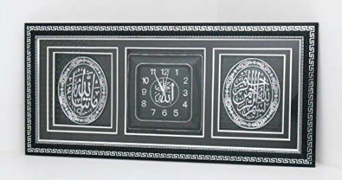 Islamic Muslim Frame Al Shahada/ Clock / Ma Sha Allah/home Decorative by Nabil's Gift Shop